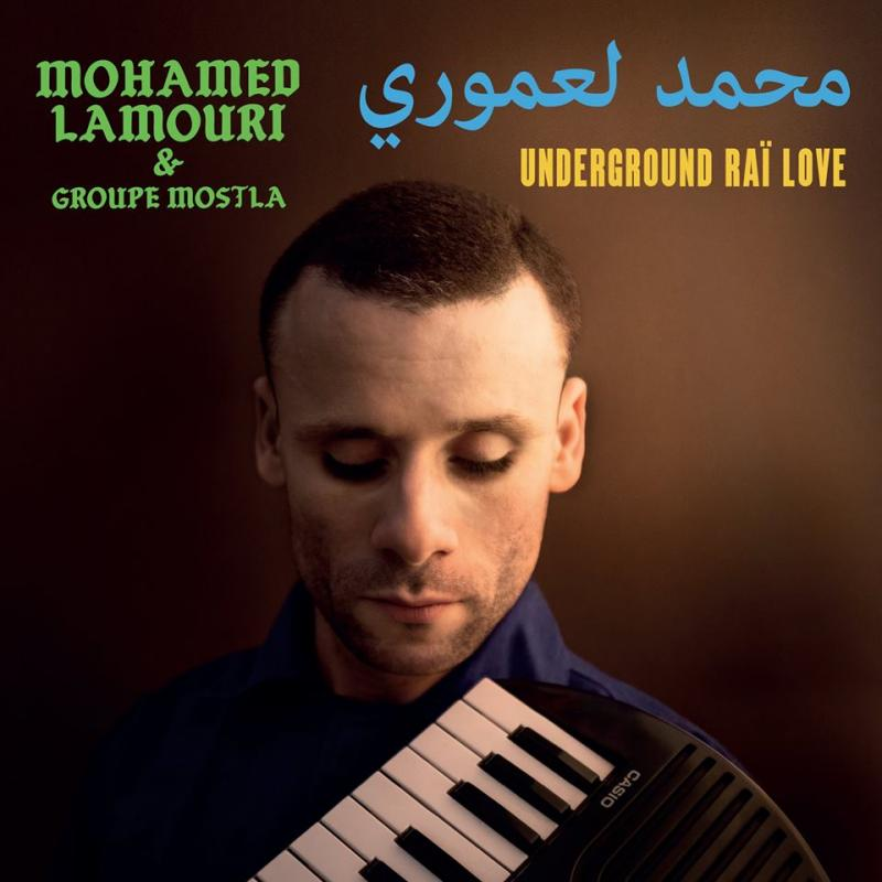Mohamedlamouri